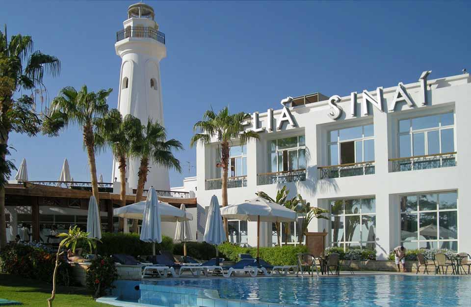 отель Мелиа Синай, центральный корпус, отзыв об отдыхе, курорт Шарм, Египет, впечатления