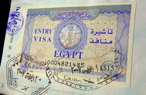 египетская визовая марка, Egypt, безвизовый режим, загранпаспорт