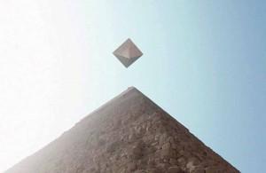 НЛО, Египет, пирамиды плато Гиза, тайны мира, апрель 2016
