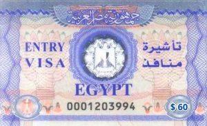 60 $, египтяне почти в 2,5 раза повышают стоимость въездной визы