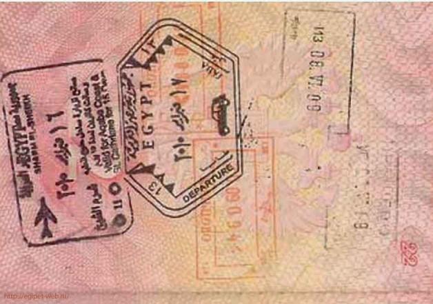 Как появилась безплатная Синайская виза Египта. История