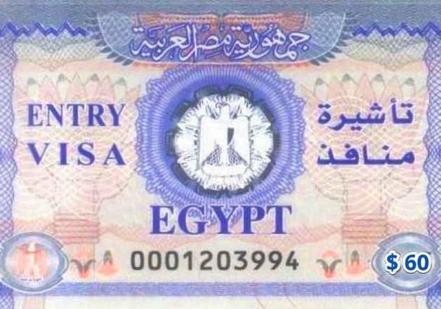 Виза в Египет 60 долларов