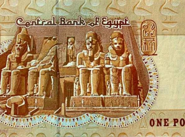 Валюта Египта. Египетский фунт. — 2
