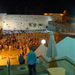 Поход по ночному Иерусалиму