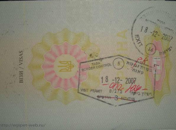 Виза в Египет не нужна. Требуем безплатный Синайский штамп