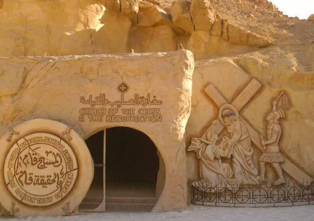 Религия Египта. Тайны арабского мира