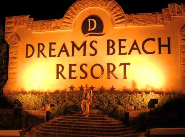 Отель Dreams Beach Resort 5* — безпристрастный отзыв оптимиста